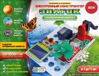 Конструктор Знаток 'Альтернативная энергия' (50 проектов) (REW-K70690)
