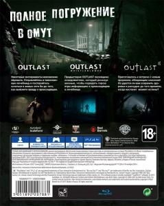 скриншот Outlast Trinity PS4 - Русская версия #6