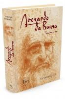 Книга Леонардо да Винчи. Загадки гения