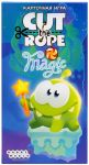 Настольная игра Hobby World 'Cut The Rope (издание Magic)' (1675)