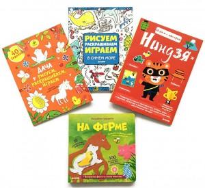 фото страниц Большая арт-мастерская (комплект из 4 книг и материалов для творчества) #2