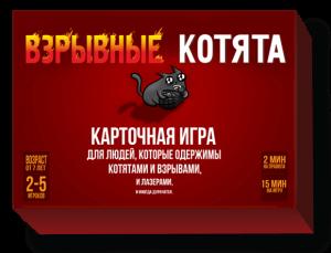 Настольная игра Bombcat 'Взрывные котята' (взрывная версия)