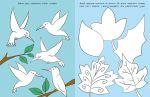 фото страниц Большая книга рисовалок, раскрасок и заданий для мальчиков #5