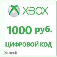 Xbox Live - карта оплаты 1000 рублей