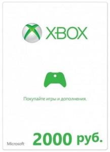 Xbox Live - карта оплаты 2000 рублей