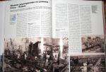 фото страниц 100 величайших катастроф мира #9