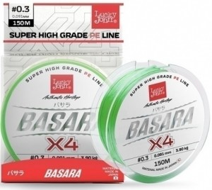 Леска плетеная Lucky John Basara Light Green 150/018 (LJ4100-019)
