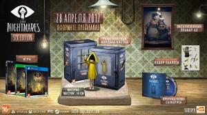 скриншот Little Nightmares: Six Edition PC #2