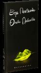 Книга Фотосинтез