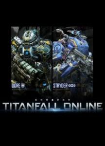 игра Titanfall Online PS4