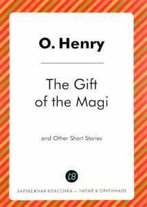 Книга The Gift of the Magi and Other Short Stories