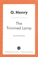 Книга The Trimmed Lamp and Other Stories