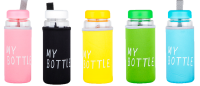 Подарок Бутылка My Bottle, 500 мл (SL016)