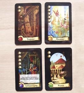 фото Настольная игра 'Цитадели' + расширение Тёмный город + Цирк #2