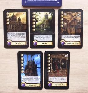 фото Настольная игра 'Цитадели' + расширение Тёмный город + Цирк #3