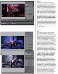 фото страниц Adobe Photoshop Lightroom 4. Справочник по обработке цифровых фотографий #5