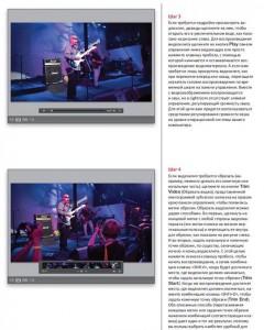 фото страниц Adobe Photoshop Lightroom 4. Справочник по обработке цифровых фотографий #3