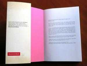 фото страниц 33 митці у трьох актах #7
