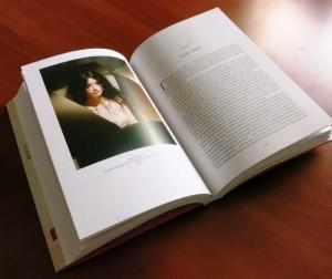 фото страниц 33 митці у трьох актах #4