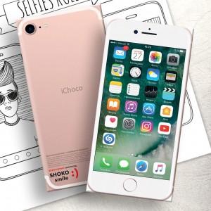 Подарок Шоколад 'iPhone' 7 розовый