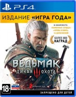 игра The Witcher 3: Wild Hunt. Game Of the Year Edition PS4 - Ведьмак 3: Дикая Охота. Издание 'Игра года' - Русская версия
