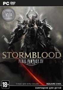 Игра Ключ для Final Fantasy 14: DLC StormBlood - RU