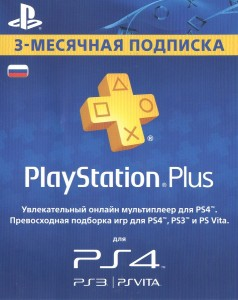 Ключ для подписки PlayStation Plus - 90 Дней (RUS)