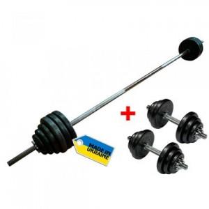 Набор штанга и гантели Newt 'Home' 50 кг (TI-0201-180-50-1)