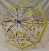 Детский зонт грибком RST 74 см (желтый)