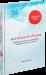 Книга Магическая уборка. Японский метод навести порядок дома и в жизни