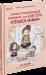 фото страниц Самостоятельный ребенок, или как стать 'ленивой мамой' #2
