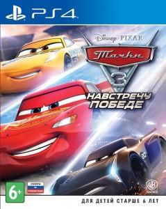 игра Cars 3: Driven to Win PS4 - Тачки 3. Навстречу победе - Русская версия