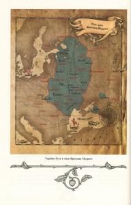 фото страниц Історія України від Діда Свирида. Книга 2 #6