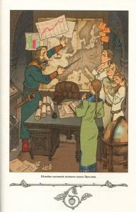 фото страниц Історія України від Діда Свирида. Книга 2 #4