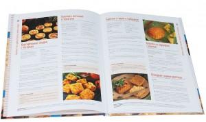 фото страниц Выпечка и торты: 180 рецептов #2