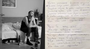 фото страниц Ленинград. Невероятная и правдивая история группы #3