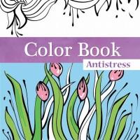 Книга Блокнот антистресс 'Color book'