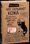 фото страниц Медицинский бестселлер (суперкомплект из 3 книг) #3