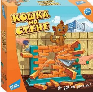 Настольная игра Dream Makers 'Кошка на стене' (1503H)