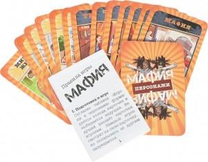 Настольная игра Dream Makers 'Мафия. Cards'