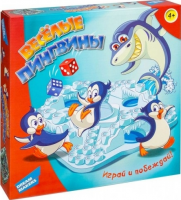 Настольная игра Dream Makers Пингвины