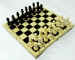 фото Шахматы деревянные 29 х 29 см (NS-2015) #5