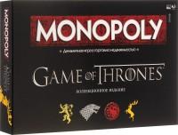 Настольная игра Hasbro 'Монополия. Игра Престолов'