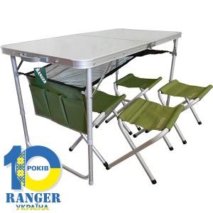 Раскладной стол и 4 стула Ranger (ТА-21407 и FS21124) (RA 1102)
