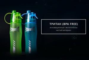 фото Спортивная бутылка с распылителем Peresvit 2xCool Frosty Blue (841118-463) #7