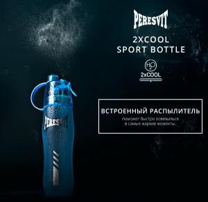 фото Спортивная бутылка с распылителем Peresvit 2xCool Frosty Blue (841118-463) #4