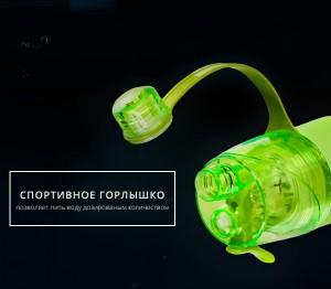 фото Спортивная бутылка с распылителем Peresvit 2xCool Dew Green (841118-422) #3