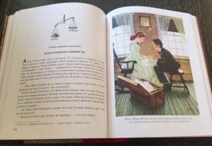 фото страниц Приключения Гекльберри Финна #3