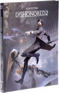 Книга Искусство Dishonored 2