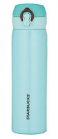 Подарок Термоc Starbucks, голубой, 500 мл (NH500)